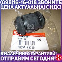 ⭐⭐⭐⭐⭐ Сайлентблок рычага ТОЙОТА RAV4 передняя ось , нижний (производство  CTR)  CVT-62