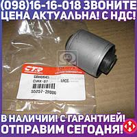 ⭐⭐⭐⭐⭐ Сайлентблок рычага КИA передняя ось , нижний (производство  CTR)  CVKK-87
