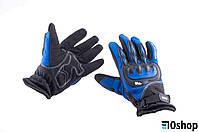 Перчатки   AXE RACING   (size:L, синие)