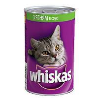 Whiskas (Вискас) с ягненком в соусе 400 г
