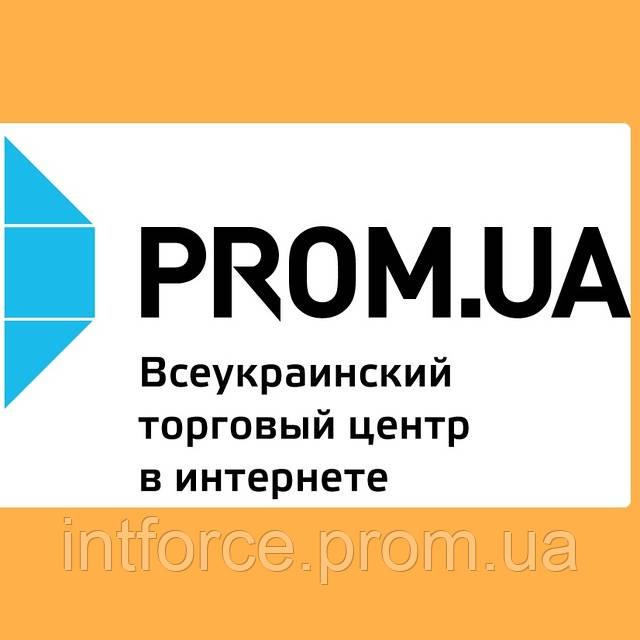 История Prom.ua — лидера бизнес-ресурсов в интернете Украины