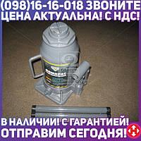 ⭐⭐⭐⭐⭐ Домкрат 20т гидравлический H 245 /455 <ARMER>  ARM20