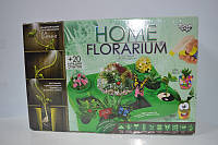 Игрушка детская Набор для выращ. растений Home Florarium рус HFL-01-01