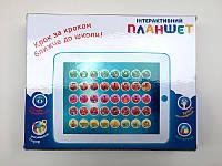 Игрушка детская Планшет KI-7030буквы, счет IPAD 2, коробке 31*4*25см, на батар, обучающий 7 Toys