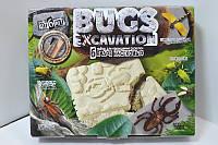 Игрушка детская Набор для проведения раскопок Bugs Excavation BEX-01-01...04