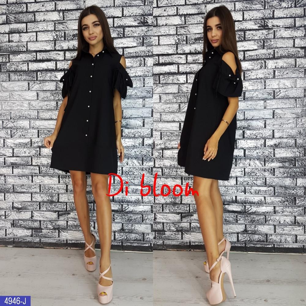 Платье-трапеция с открытыми плечами и на пуговицах
