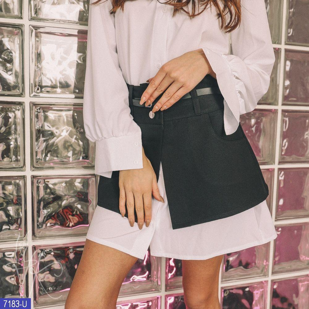 Платье-рубашка с баской и поясом