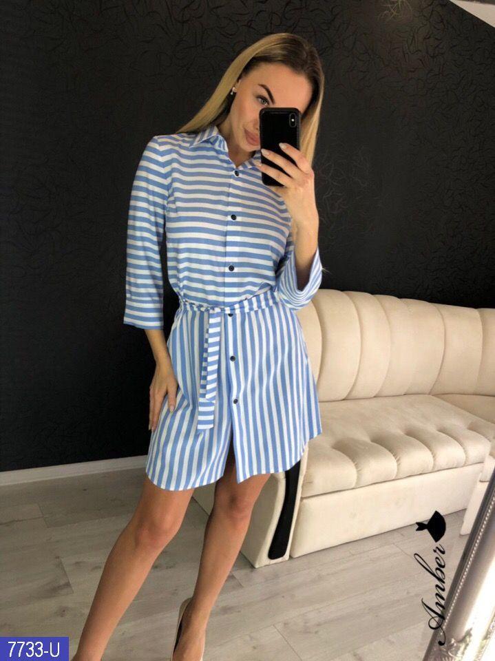 Платье-рубашка в полоску и под пояс