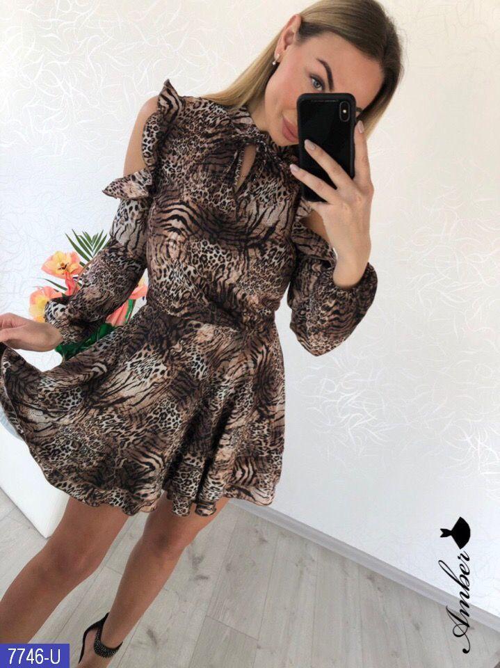 Принтованное платье с разрезами на плечах и пышной юбкой