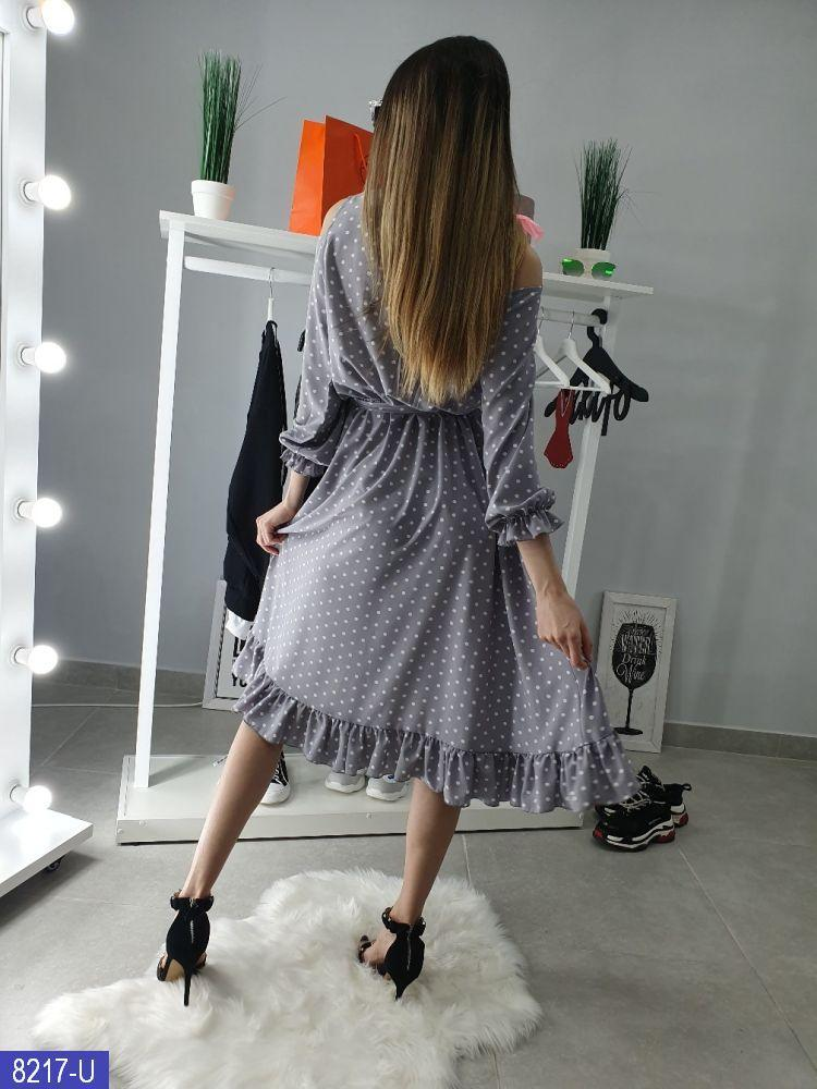 Платье с пышной юбкой миди и длинным рукавом