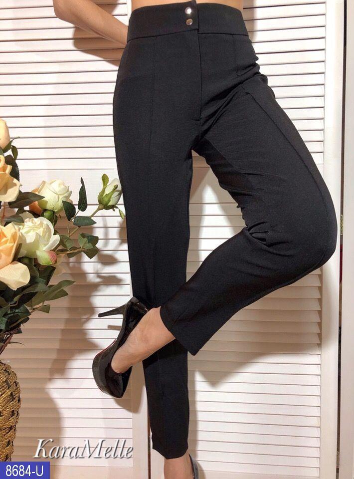 Женские классические брюки с завышенной талией