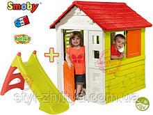 Дитячий будиночок + гірка SMOBY