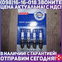 ⭐⭐⭐⭐⭐ Свеча зажигания (комплект 4 шт.) (пр-во Пекар) А17В