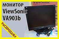 !РАСПРОДАЖА Монитор ViewSonic VA903b б/у