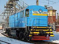 Продам железнодорожные запчасти на маневровые тепловозы