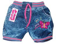 Детские джинсовые шорты для девочки на резинке  со шнурком, короткие с бабочкой Турция