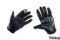 Перчатки   SUOMY   (черно-грифельные size XL)