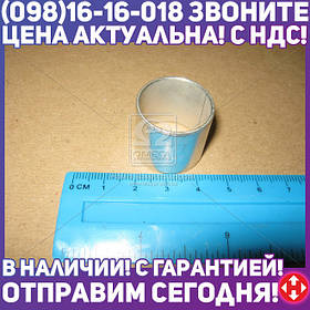 ⭐⭐⭐⭐⭐ Втулка шатуна БМВ M20/M40/M42/M43/M44/M50/M70/M73 (производство  GLYCO) 8,З1,З3, 55-3648 SEMI