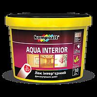 Лак интерьерный водный Kompozit Aqua Interior шелковисто матовый 3л