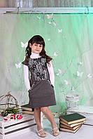 Платье-сарафан №625