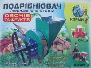 Измельчитель овощей и фруктов ручной (нержавейка диск), фото 2