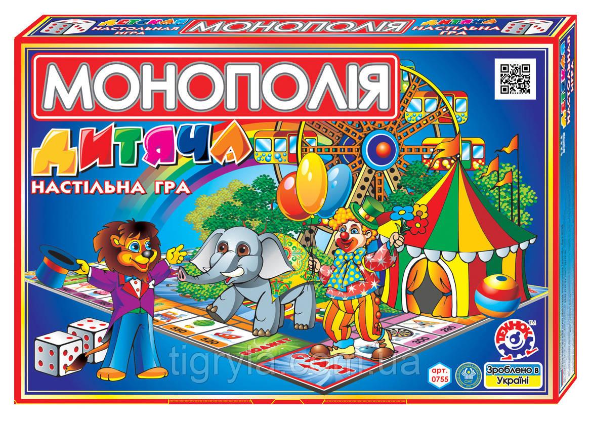 Монополия детская настольная игра