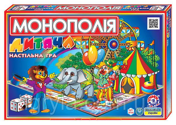 Монополия детская настольная игра, фото 2