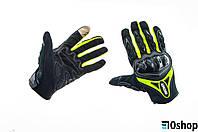 Перчатки   SUOMY   (черно-зеленые size M)