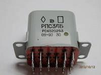 РПС36Б-ОС   268