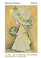 """Схема-заготовка для частичной вышивки бисером """"Девочка в шляпке"""""""