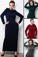 """Теплое длинное платье """"Chelsea"""" больших размеров"""