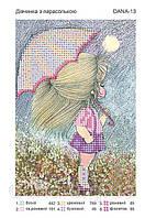"""Схема-заготовка для частичной вышивки бисером """"Девочка с зонтиком"""""""