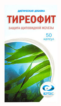 Тиреофит «Защита щитовидной железы», капс. №50