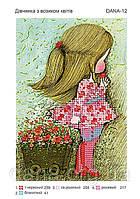 """Схема-заготовка для частичной вышивки бисером """"Девочка с возком цветов"""""""