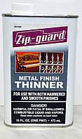 Растворитель для краски по металлу Zip Guard Metal Finish Thinner  0,946 л