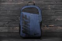 Рюкзак в стиле Nike Pioneer Original, темно - синий, материал - полиестер. Код товара AA-R0588