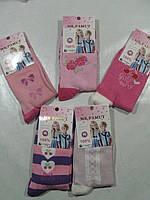 Детские носки Mr.Pamut для девочек, размеры 31-34. арт 5010