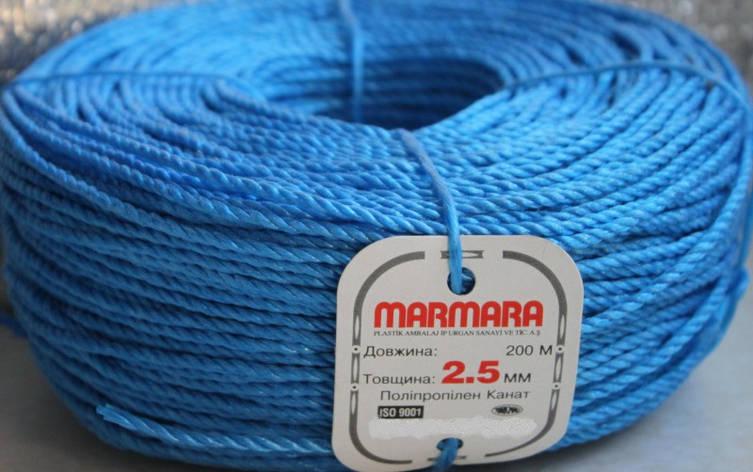 Полипропиленовая верёвка MARMARA 2.5 (Крученая) 200 м., фото 2