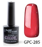 УФ Цветной гель-лак с мерцанием Lady Victory LDV GPC-285/58-1