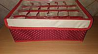 Органайзер для белья с прозрачной крышкой 24 ячеек 32х24х12 см (красный с рисунком), фото 1