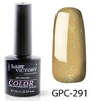 УФ Цветной гель-лак с мерцанием Lady Victory LDV GPC-291/58-1