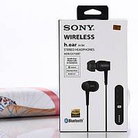 Bluetooth наушники гарнитура Sony MDR EX750BT