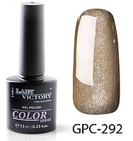 УФ Цветной гель-лак с мерцанием Lady Victory LDV GPC-292/58-1