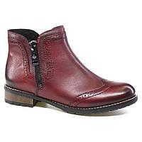 Модельные ботинки Rieker Y3361-35, код: 011576, последний размер: 39