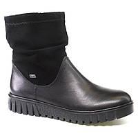 Повседневные ботинки Rieker Y3453-00, код: 011610, размеры: 37, 38, 39