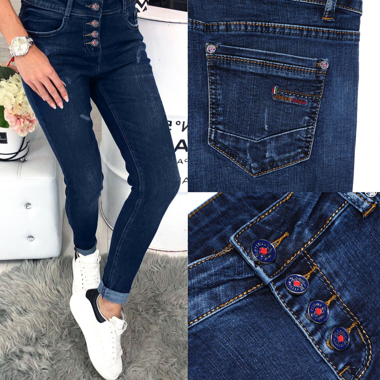 Бойфренды с царапками батал ( 1914 New jeans )