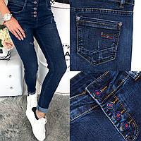 Бойфренды с царапками батал ( 1914 New jeans ), фото 1