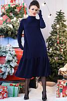 Теплое трикотажное платье темно-синее