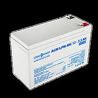 Аккумулятор мультигелевый AGM LogicPower LPM-MG 12 - 7,5 AH, фото 1
