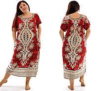 Летнее длинное платье с карманами женское размеры 56-60